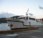 Lịch tàu - vé tàu Côn Đảo tháng 8 năm 2011
