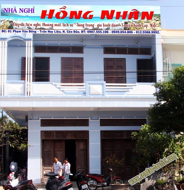 Nhà nghỉ Hồng Nhân tại Côn Đảo